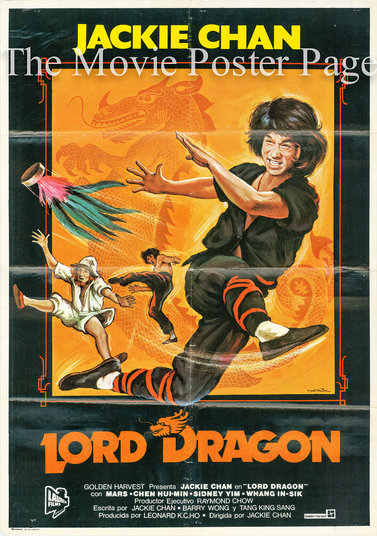 Pictured is a Spanish promotional poster for the 1982 Jackie Chan film Dragon Lord starring Jackie Chan.