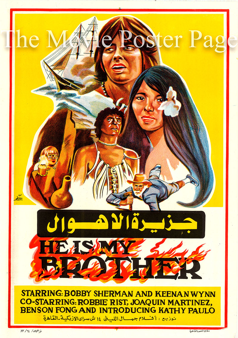 Pictured is an Egyptian promtional poster for a 1983 rerelease of the 1975 Edward Dmytryk film He Is My Brother starring Bobby Sherman.