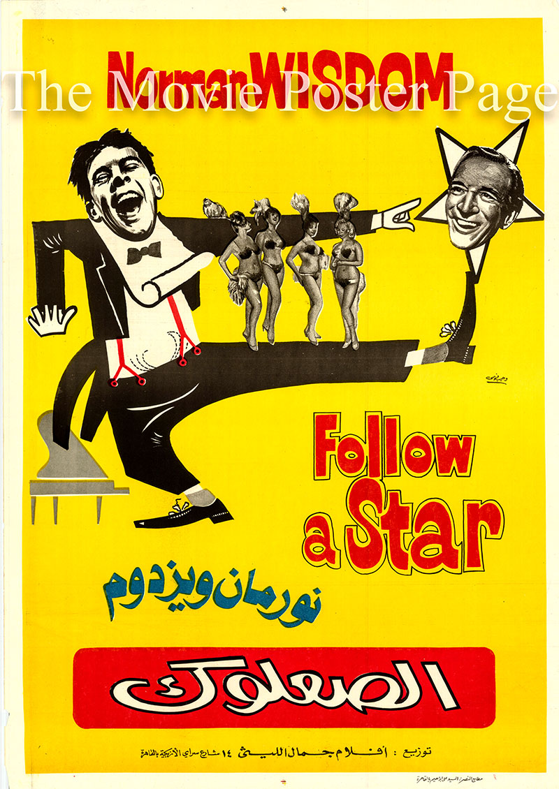 Pictured is an Egyptian promotional poster for an undated rerelease of the 1959 Robert Asher film Follow a Star starring Norman Wisdom.