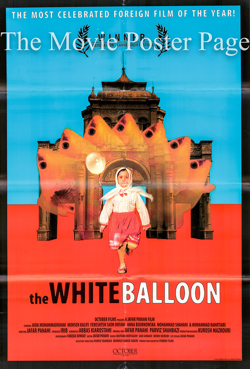 Pictured is a US one-sheet poster for the 1995 Jafar Panahi film The White Baloon starring Aida Mohammadkhani as Razieh.