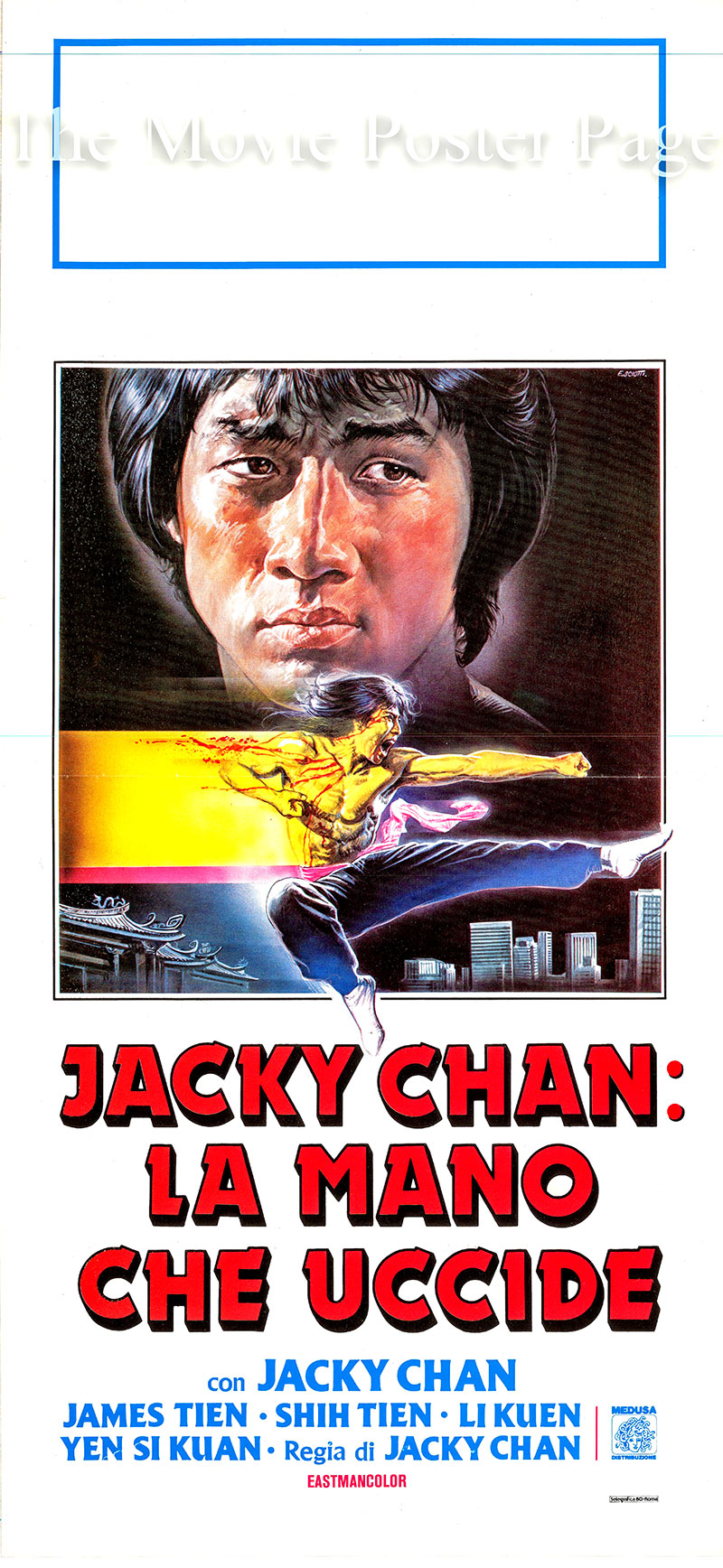 Pictured is an Italian locandina poster for the 1979 Jackie Chan film Fearless Hyena starring Jackie Chan as Shing Lung.
