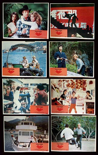 Pictured is a US lobby card set for the 1982 James Fargo film Forced Vengeance starring Chuck Norris as Josh Randall.