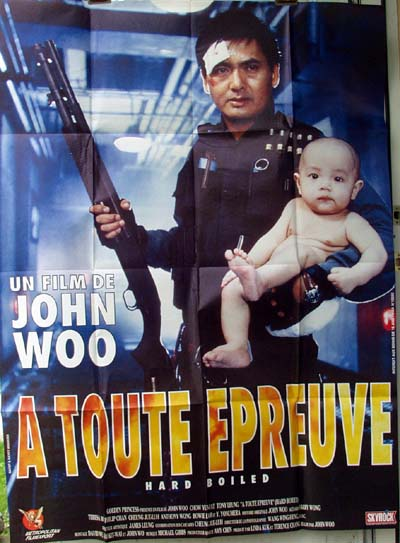 Pictured is a French 47x63 poster for the 1992 John Woo film Hard Boiled starring Yun-Fat Chow as Inspector Yuen.