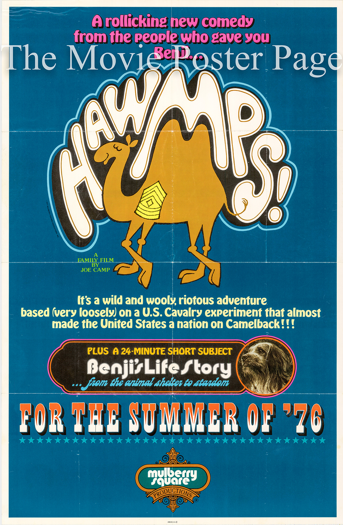 Pictured is a US one-sheet poster for the 1976 Joe Camp film Hawmps starring James Hampton as Howard Clemmons.