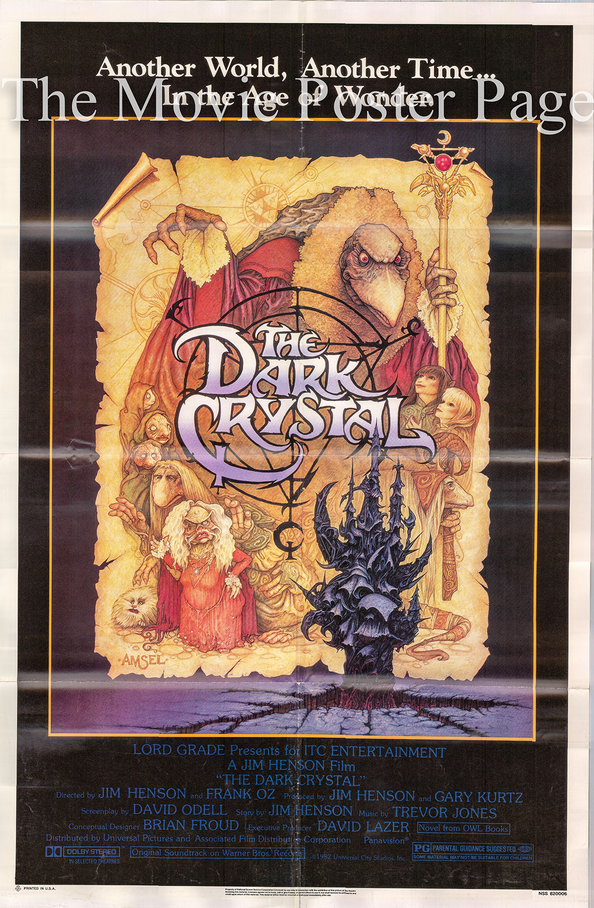 Pictured is a US one-sheet poster for the 1982 Jim Henson film Dark Crystal.