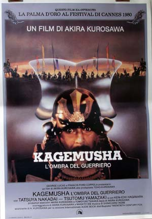 Pictured is a reprint on an Italian promotional poster for the 1980 Akira Kurosawa film Kagemusha starring Tatsuya Nakadai.