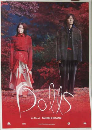 Pictured is a reprint of a promotional poster for the 2002 Takeshi Kitano film Dolls starring Miho Kanno.