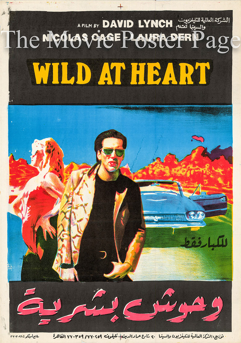 Pictured is an Egyptian promtional poster for the 1990 David Lynch film Wild at Heart starring Nicolas Cage.