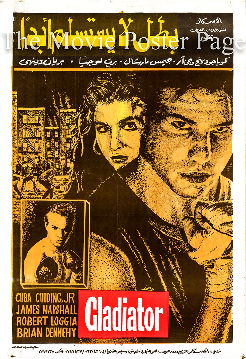 Pictured is an Egyptian promotional poster for the 1992 Rowdy Herrington film Gladiator starring James Marshall and Cuba Gooding Jr.