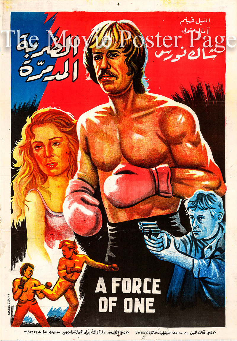Pictured is an Egyptian promotional poster for the 1979 Paul Aaron film A Force of One starring Chuck Norris.