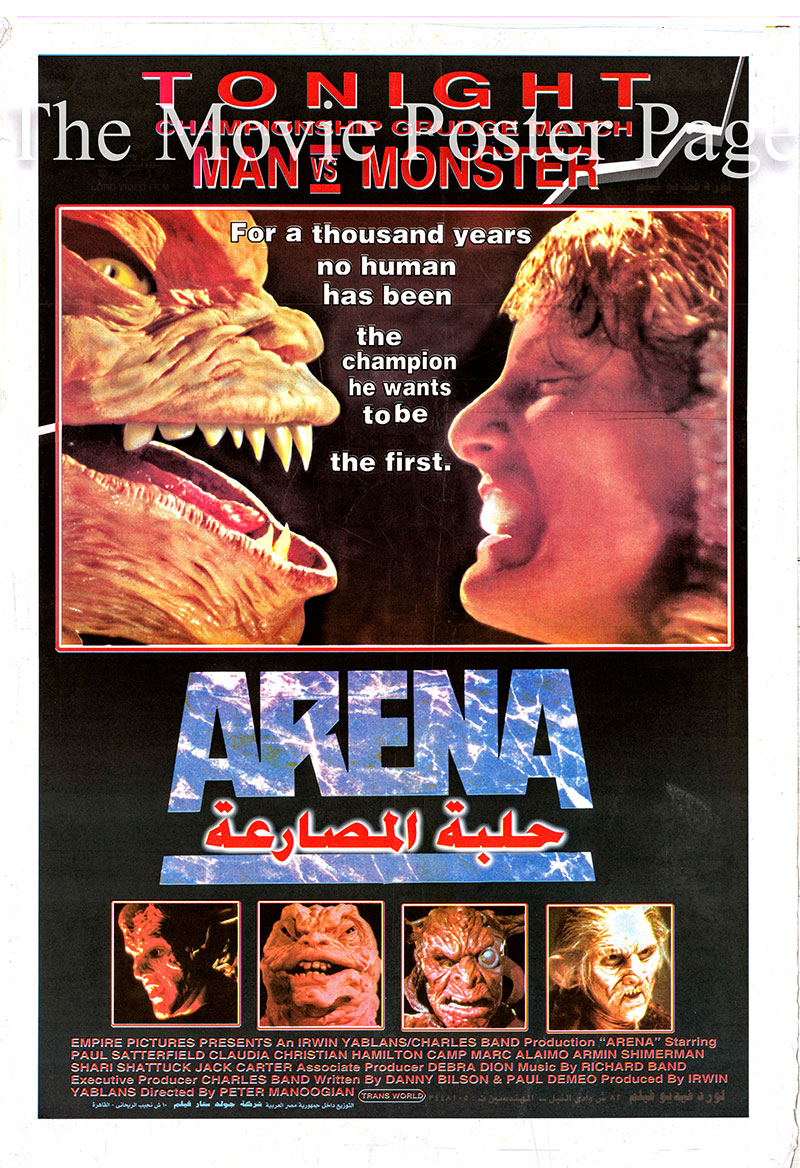 Pictured is an Egyptian promotional poster for the 1989 Paul Manoogian film Arena, starring Paul Satterfield as Steve Armstrong.