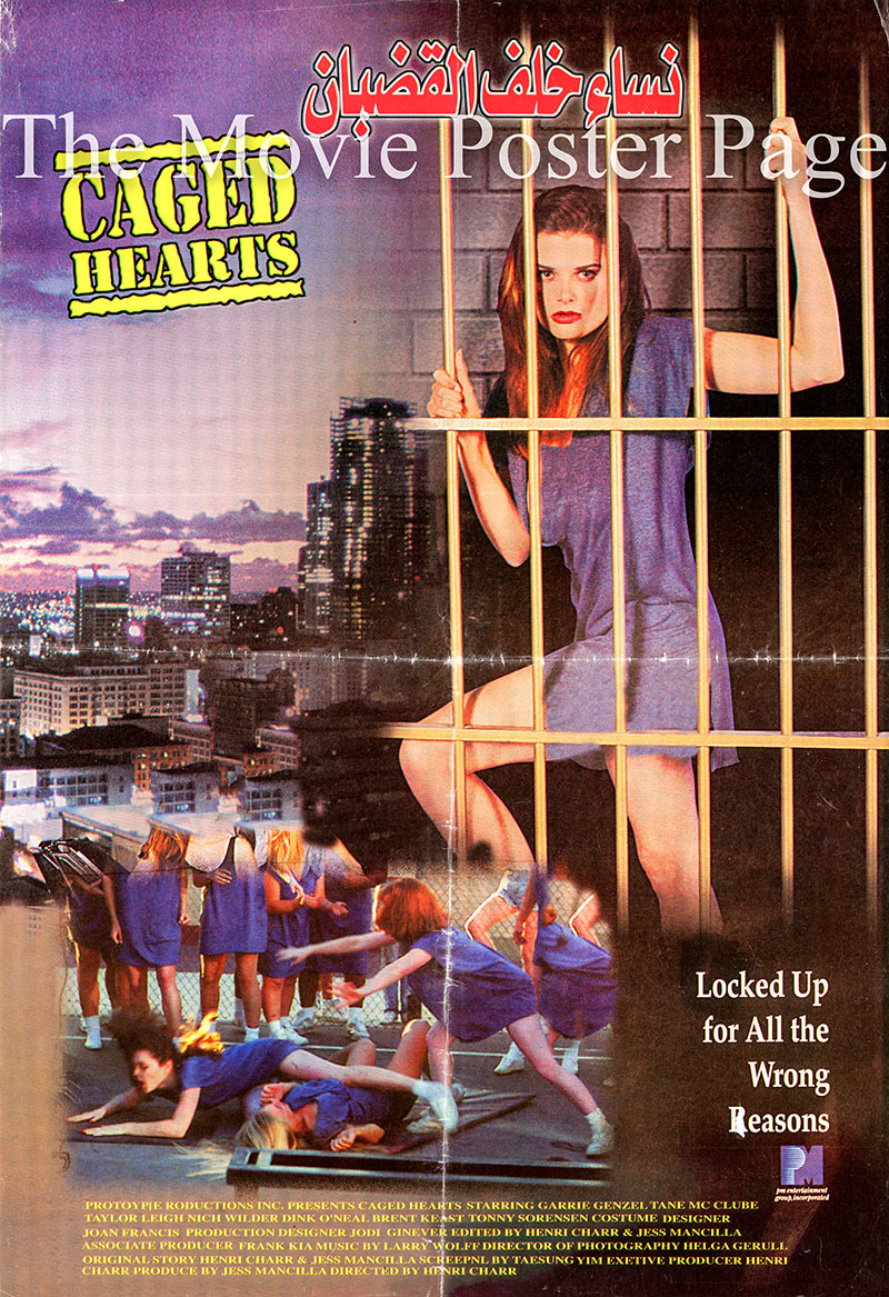 Pictured is an Egyptian promotional poster for the 1995 Henri Charr film Caged Hearts, starring Carrie Genzel.