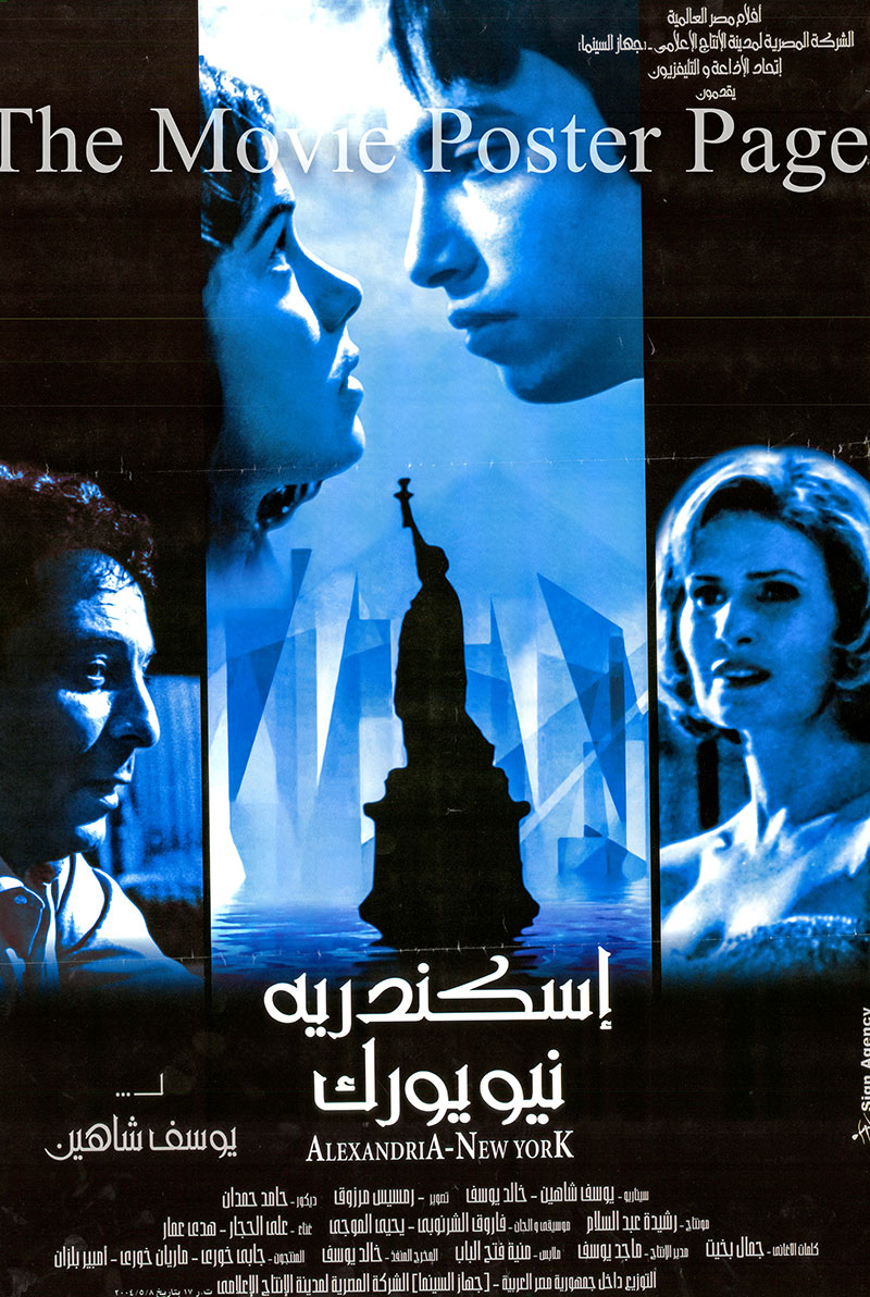 Pictured is an Egyptian promotional poster for the 2004 Youssef Chahine film Alexandria-New York starring Mahmoud Hemida.