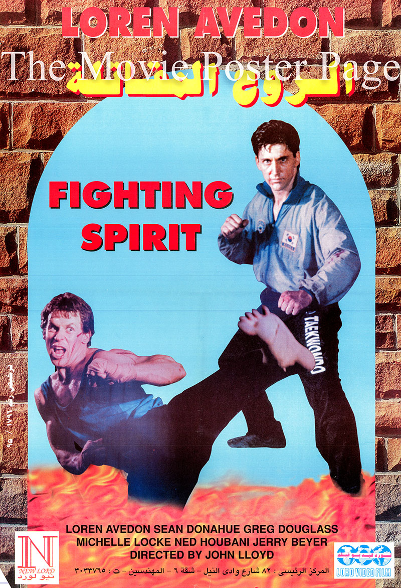 Pictured is an Egyptian promotional video poster for a 1995 rerelease of the 1992 John Lloyd film Fighting Spirit starring Loren Avedon.
