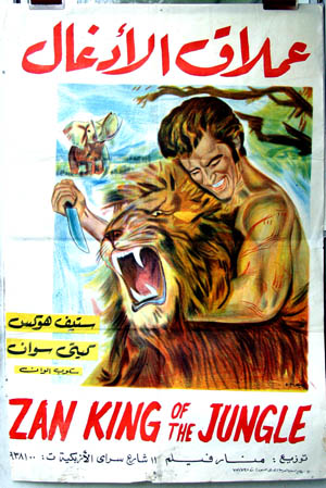 Pictured is an Egyptian promotional poster for the 1969 Manuel Cano film Tarzan King of the Jungle, starring Steve Hawkes.
