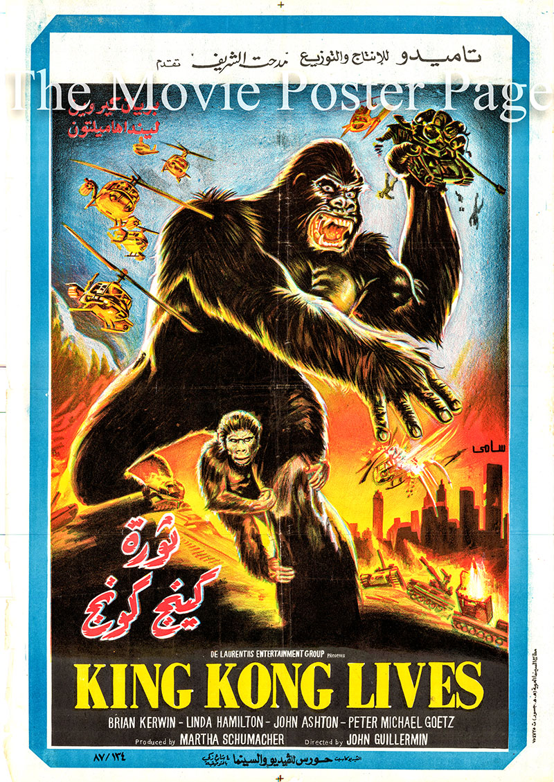 Pictured is an Egyptian promotional video poster for a 1987 rerelease of the 1985 John Guillermin film King Kong lives, starring Linda Hamilton as Amy Franklin.