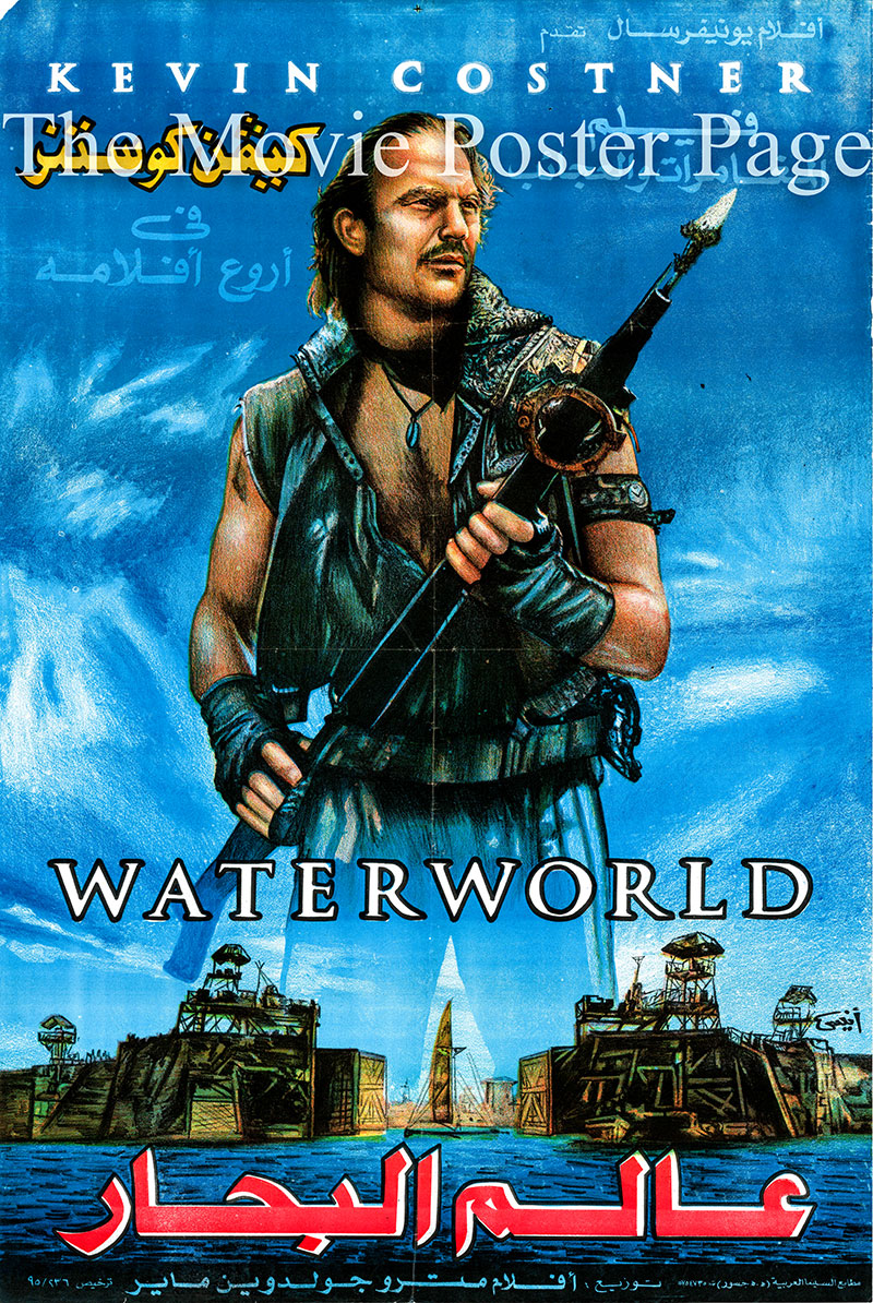 Pictured is an Egyptian promotional video poster for the 1995 Kevin Reynolds film Waterworld, starring Kevin Kostner.