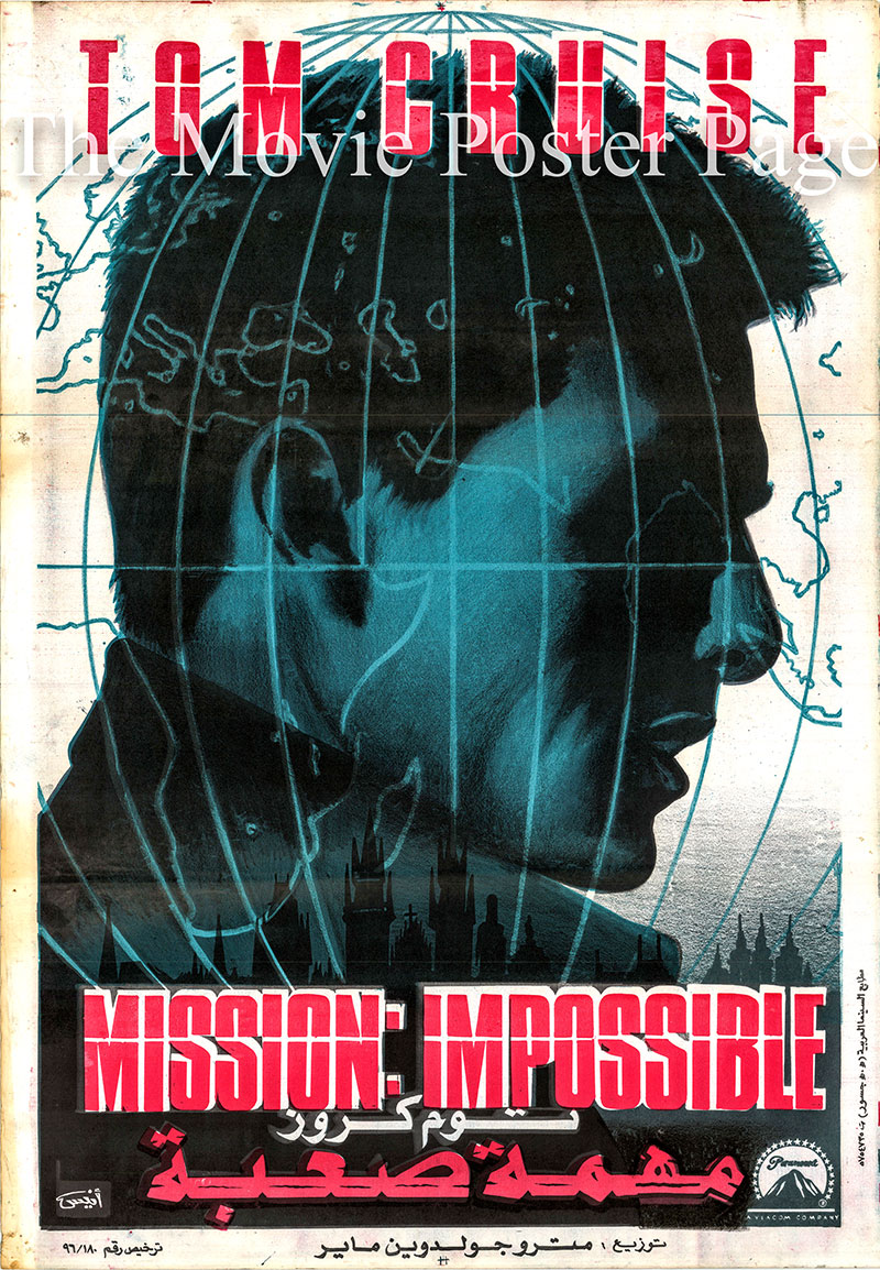 Pictured is an Egyptian promotional poster for the 1996 Brian De Palma film Mission Impossible, starring Tom Cruise.