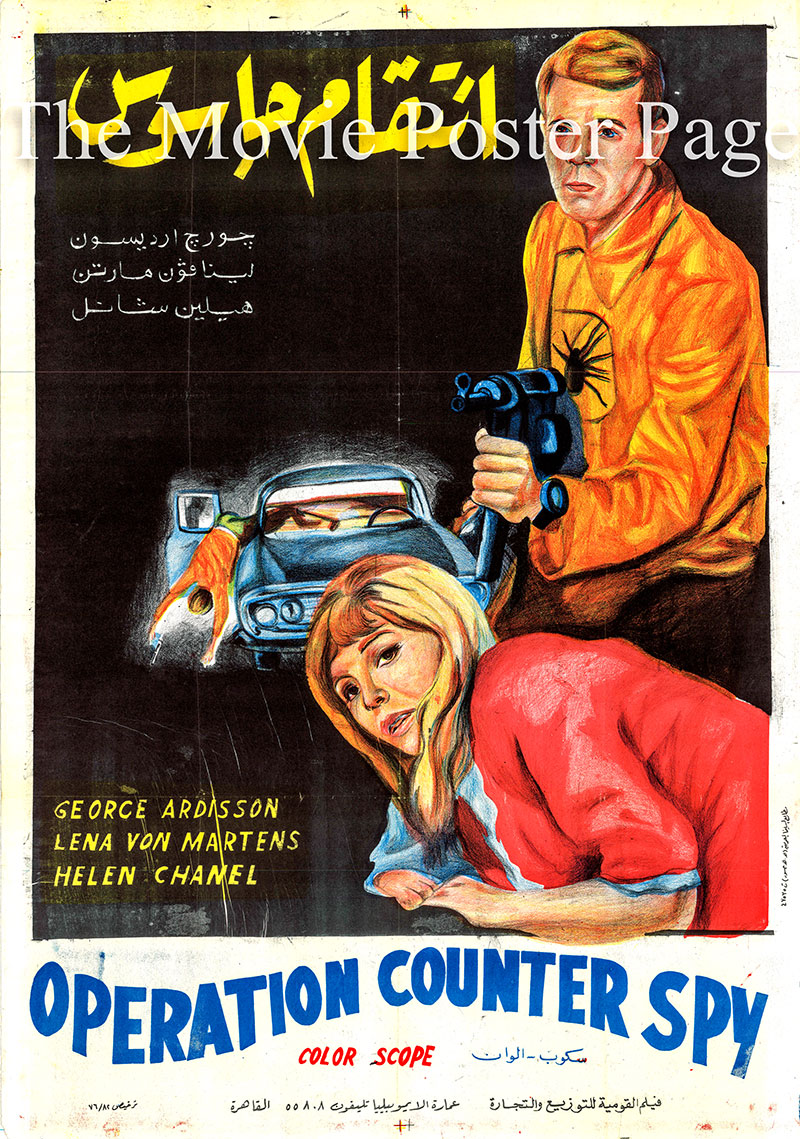 Pictured is an Egyptian promotional poster for the 1967 Nick Nostro film Operation Counterspy, starring George Ardisson.