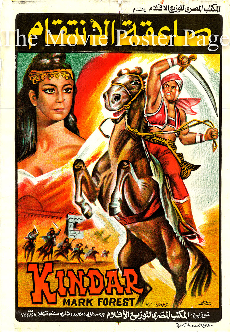 PIctured is an Egyptian promotional poster for a 1989 rerelease of the 1965 Osvaldo Civirani film Kindar the Invulnerable, starring Mark Forest as Kindar.
