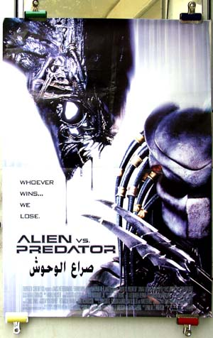 Pictured is an Egyptian film poster for the Paul W.S. Anderson Alien vs. Predator starring Raoul Bova.