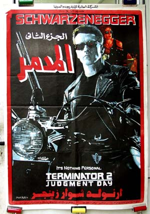 Pictured is an Egyptian promotional poster for the 1991 James Cameron film Terminator 2 starring Arnold Schwarzenegger.