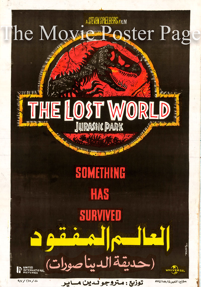 Pictured is an Egyptian promotional poster for the 1997 Steven Spielberg film The Lost World: Jurassic Park, starring Jeff Goldblum.