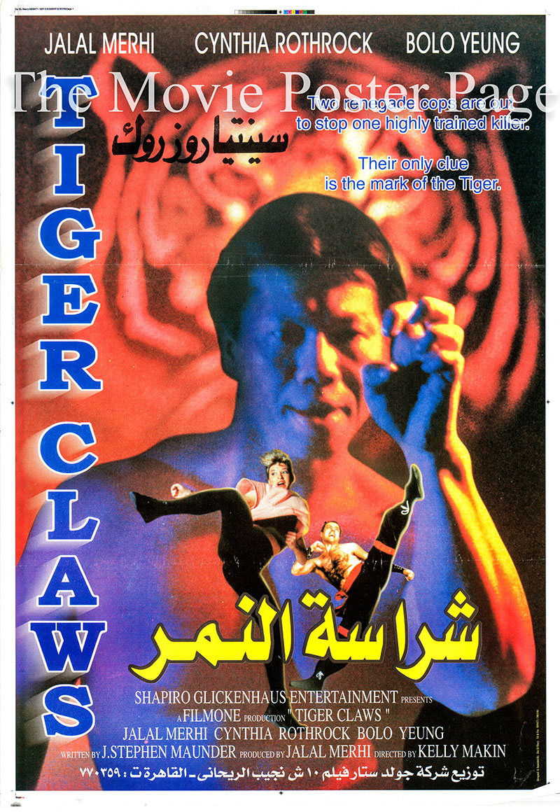 Pictured is an Egyptian promotional poster for the 1991 Kelly Makin film Tiger Claws starring Cynthia Rothrock.