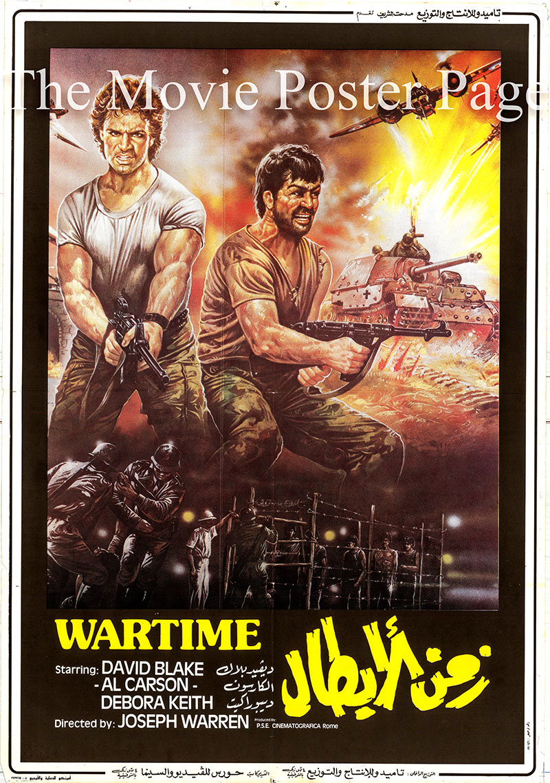 Pictured is an Egyptian promotional poster for the 1987 Joesph Warren film Wartime, starring David Blake.