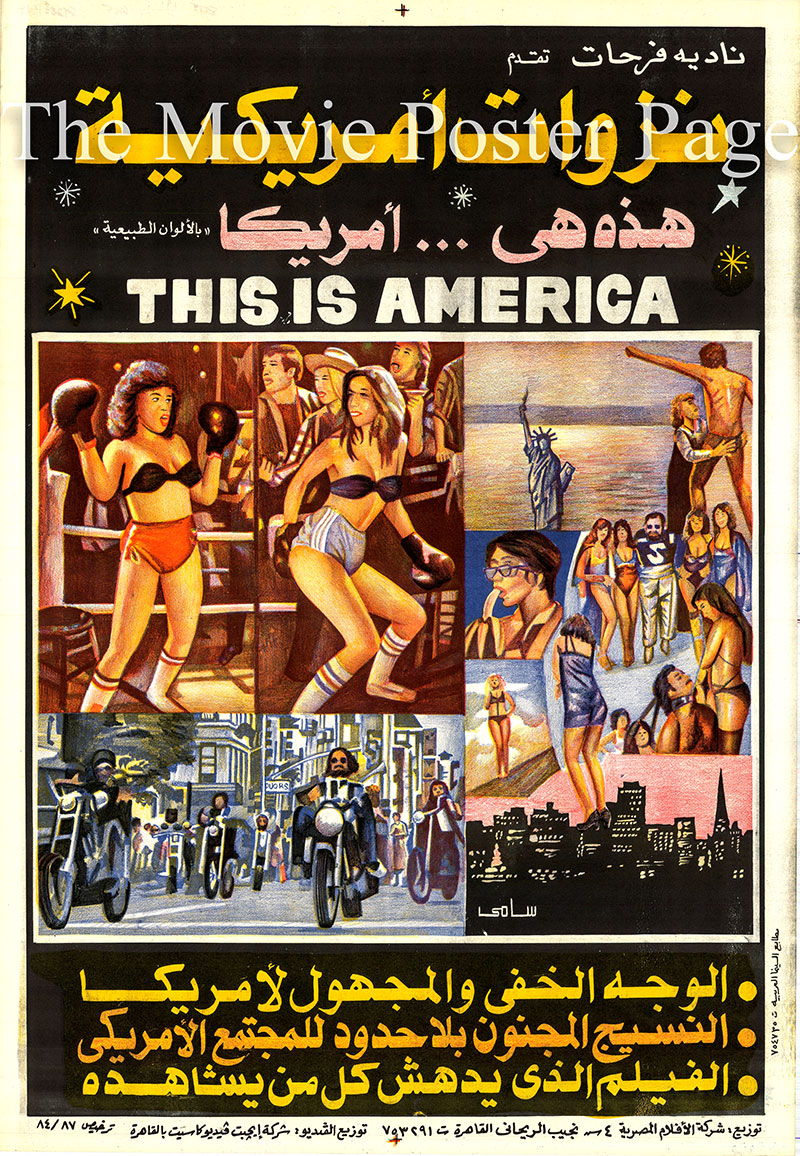 Pictured is an Egyptian promotional poster for the 1977 Romano Vanderbes film This is America, starring Anibal O. Lleras.