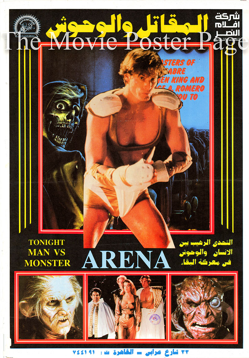 Pictured is an Egyptian promotional poster for the 1989 Paul Manoogian film Arena, starring Paul Sattefield.