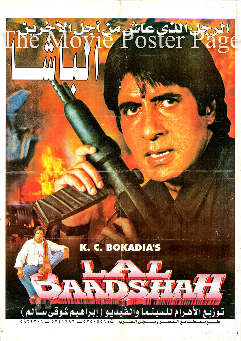 Pictured is an Egyptian promotional poster for the 1999 K.C. Bokadia film Laal Baadshah, starring Amitabh Bachchan as Singh and Ranbhir Singh.