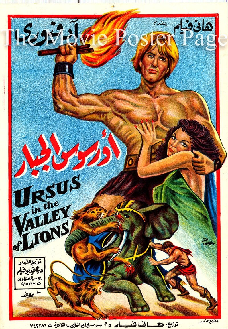 Pictured is an Egyptian promotional poster for the 1961 Carlo Ludovico Bragaglia film Ursus in the Valley of the Lions, starring Ed Fury.