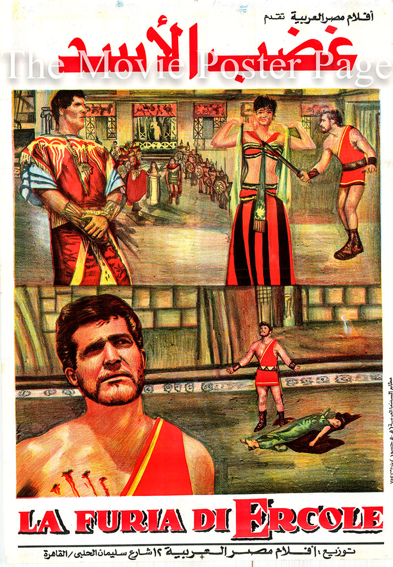 Pictured is an Egyptian promotional poster for the 1962 Gianfranco Parolini film The Fury of Hercules, starring Brad Harris as Hercules.