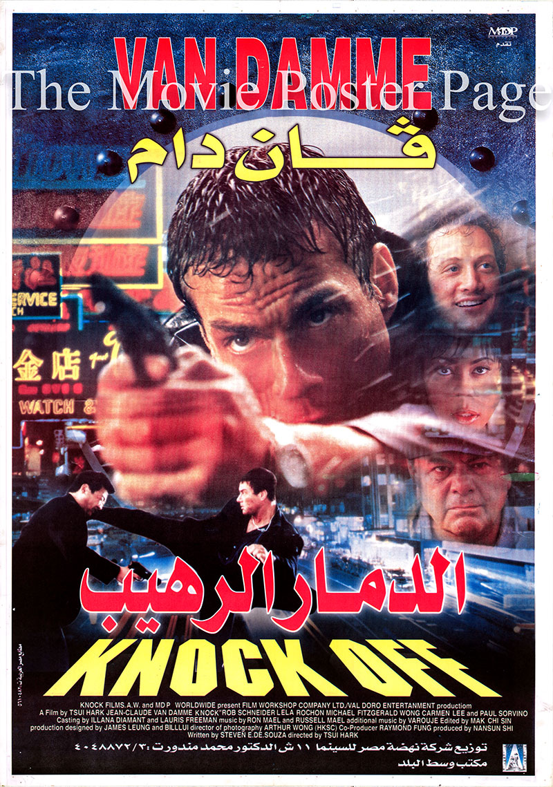 Pictured is an Egyptian promotional poster for the 1998 Hark Tsui film Knock Off, starring Jean-Claude Van Damme.