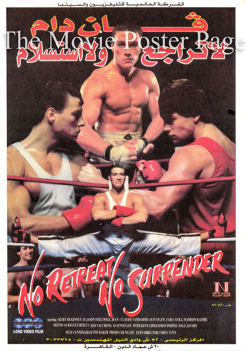 Pictured is an Egyptian promotional poster for the 1986 Corey Yuen film No Retreat No Surrender starrring Jean-Claude Van Damme.