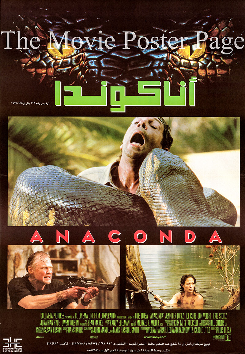 Pictured is an Egyptian promotional poster for a 1997 video release of the 1997 Luis Llosa film Anaconda, starring Jennifer Lopez.