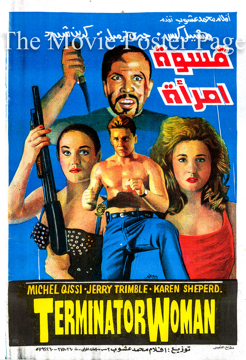 Pictured is an Egyptian promotional poster for the 1993 Michael Qissi film Terminator Woman, starring Jerry Trimble.