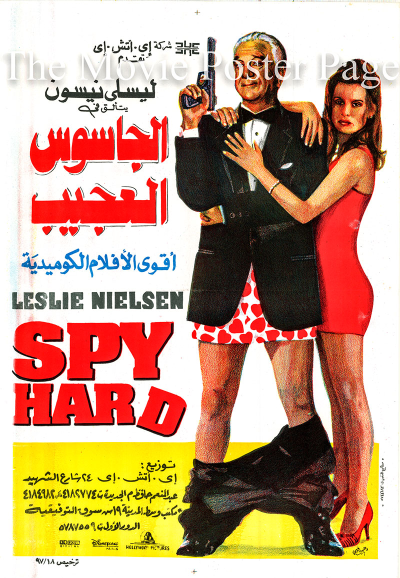 Pictured is an Egyptian promotional poster for the 1996 Rick Friedberg film Spy Hard, starring Leslie Nielsen.