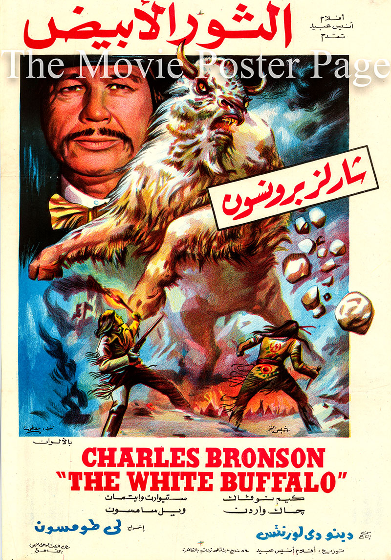 Pictured is an Egyptian promotional poster for the 1977 J. Lee Thompson film The White Buffalo, starring Charles Bronson.