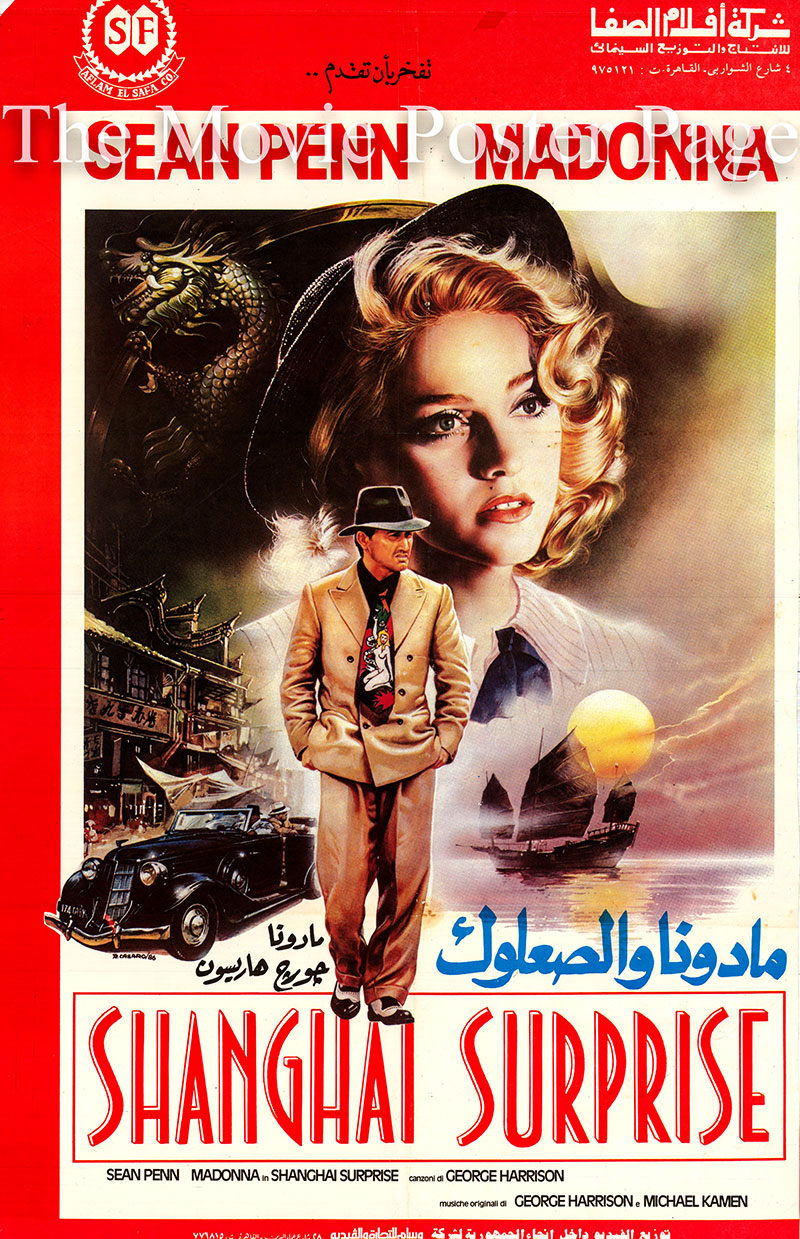 Pictured is an Egyptian promotional poster for a video release of the 1986 Jim Goddard film Shanghai Surprise, starring Sean Penn and Madonna.
