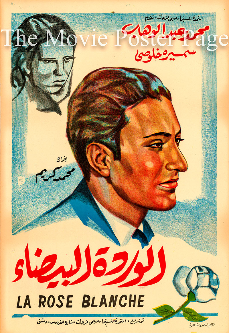 Pictured is an Egyptian promotional poster for the 1934 Muhammad Karim film The White Rose, starring Mohamed Abdel Wahab as Galal.
