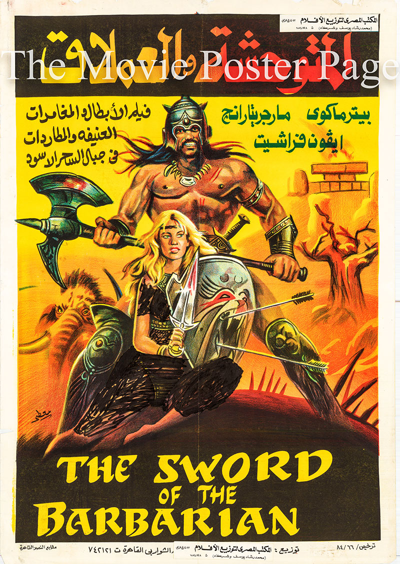 Pictured is an Egyptian promotional poster for the 1982 Michele Massimo Tarantini film Sword of the Barbarians, starring Peter McCoy.