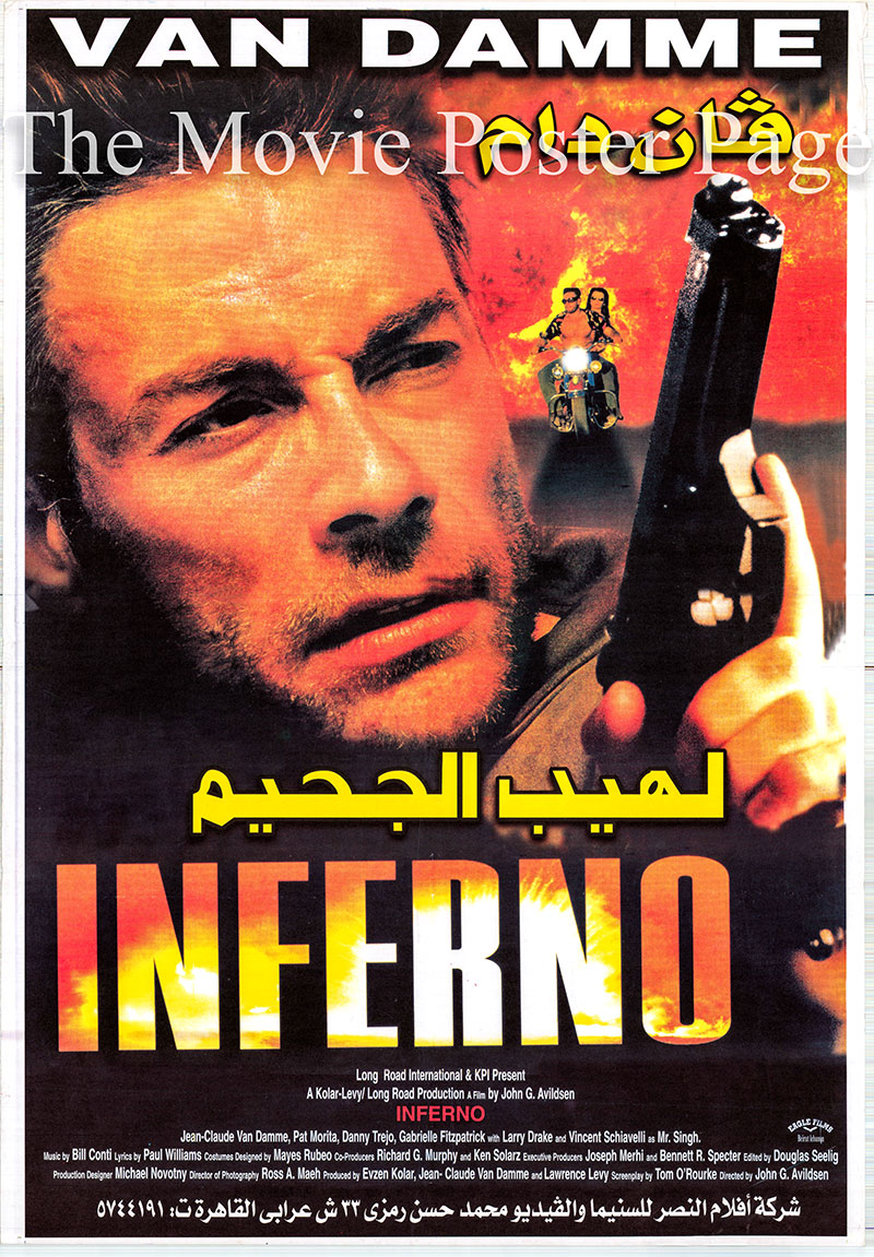Pictured is a Lebanese video poster for the 1999 John G. Avildsen film Inferno, starring Jean-Claude Van Damme.