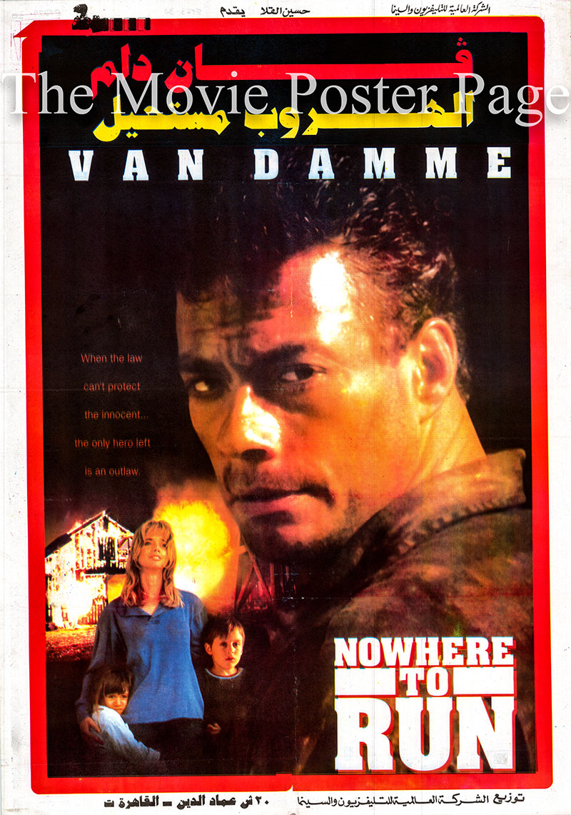 Pictured is an Egyptian promotional poster for the 1993 Robert Harmon film Nowhere to Run starring Jean-Claude Van Damme as Sam Gillen.