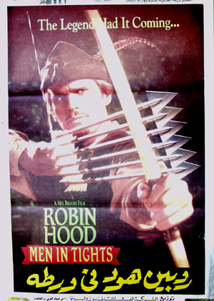 Pictured is an Egyptian promotional poster for the 1993 Mel Brooks film Robin Hood: Men in Tights, starring Cary Elwes.