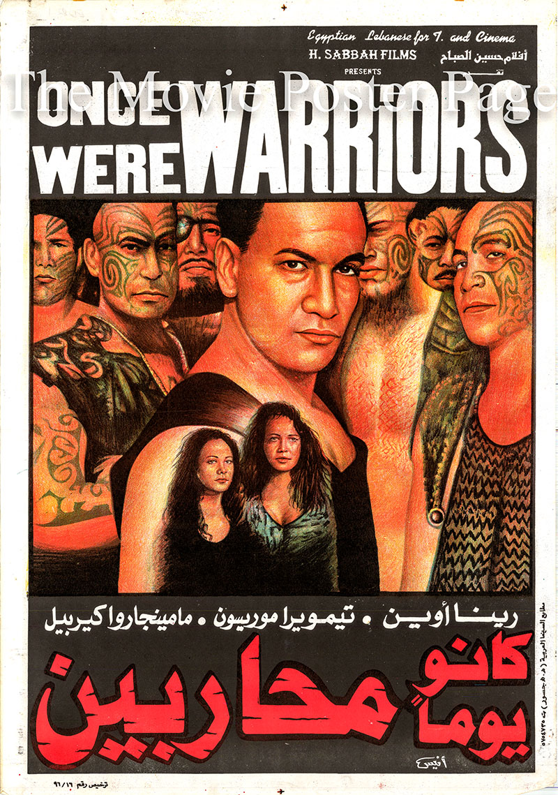 Pictured is an Egyptian promotional poster for the 1994 Lee Tamahori film Once Were Warriors, starring Rena Owen.