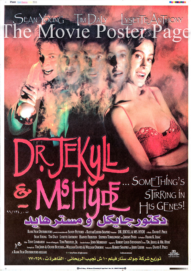 Pictured is an Egyptian promotional poster for a 1996 rerelease of the 1995 David Price film Dr. Jeckyll and Ms. Hyde, starring Sean Young.
