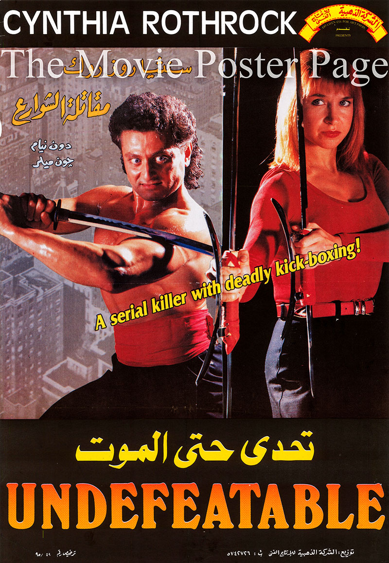 Pictured is an Egyptian promotional poster for the 1993 Godrey Ho film Undefeatable, starring Cynthia Rothrock as Kristi Jones.