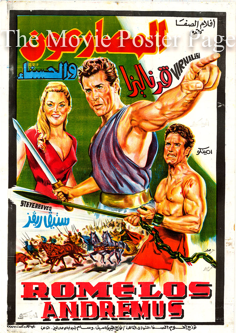 Pictured is an Egyptian promotional poster for the 1961 Sergio Corbucci film Duel of the Titans, starring Steve Reeves and Gordon Scott.